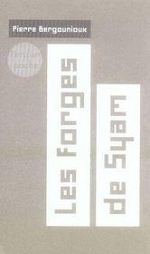 Les forges de Syam - Intérieur - Format classique