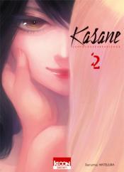 Kasane ; la voleuse de visage T.2 - Couverture - Format classique