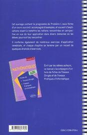 Manuel de mathématiques ; Première L - 4ème de couverture - Format classique