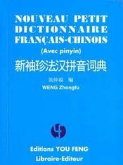 Nouveau Petit Dictionnaire Francais-Chinois - Intérieur - Format classique