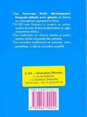 Nouveau Petit Dictionnaire Francais-Chinois - 4ème de couverture - Format classique