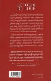 Le totem du loup - 4ème de couverture - Format classique