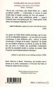 Itineraires De Sahah Stetie - 4ème de couverture - Format classique