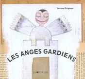 Les Anges Gardiens - Intérieur - Format classique