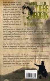 Tigre et dragon t.2 ; la danse de la grue et du phénix - 4ème de couverture - Format classique