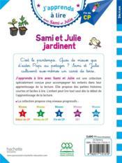 J'apprends à lire avec Sami et Julie ; Sami et Julie jardinent - 4ème de couverture - Format classique