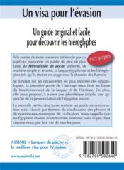 Le hiéroglyphe de poche - 4ème de couverture - Format classique