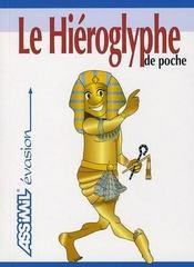Le hiéroglyphe de poche - Intérieur - Format classique