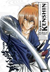 Kenshin le vagabond t.15 - Couverture - Format classique