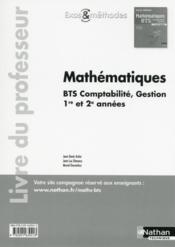 EXOS & METHODES ; mathématiques ; BTS CG 1ère et 2ème année ; livre du professeur (édition 2015) - Couverture - Format classique