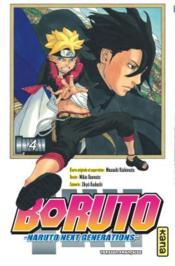 Boruto - Naruto next generations T.4 - Couverture - Format classique