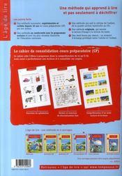 Cahier de consolidation ; cp - 4ème de couverture - Format classique