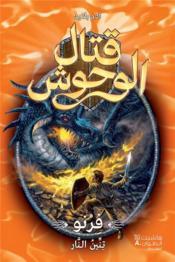 Ferno tinninou al nar ; Ferno le dragon de feu - Couverture - Format classique