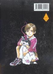 Inugami le réveil du dieu chien t.11 - 4ème de couverture - Format classique
