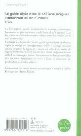 Guide divin dans le shïisme originel - 4ème de couverture - Format classique
