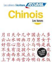 LES CAHIERS D'ECRITURE ; chinois ; les bases - Couverture - Format classique