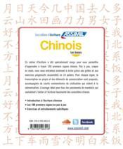 LES CAHIERS D'ECRITURE ; chinois ; les bases - 4ème de couverture - Format classique