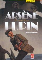 Arsène lupin ; l'aiguille creuse - Intérieur - Format classique