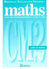 Mathematiques cm2 - livre du maitre - nouvelle collection - Intérieur - Format classique