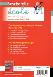 Bescherelle ; école ; du CE1 au CM2 - 4ème de couverture - Format classique