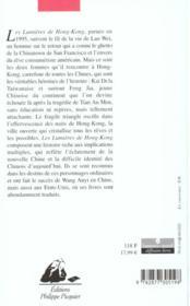 Lumieres de hong kong (les) - 4ème de couverture - Format classique