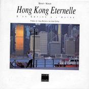 Hong Kong ?ternelle ; d'un empire ? l'autre - Couverture - Format classique