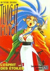 Tenchi Muyo, l'esprit des étoiles t.1 - Intérieur - Format classique