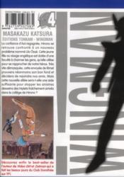 Wingman t.4 - 4ème de couverture - Format classique
