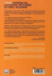 7000 expressions, locutions, proverbes du grec moderne (2e édition) - 4ème de couverture - Format classique