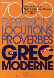 7000 expressions, locutions, proverbes du grec moderne (2e édition) - Couverture - Format classique