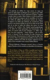 Silence et tumulte - 4ème de couverture - Format classique