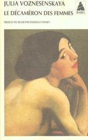 Le Décaméron des femmes - Intérieur - Format classique