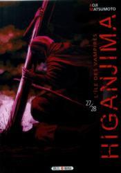 Higanjima, l'île des vampires t.27 et t.28 - Couverture - Format classique