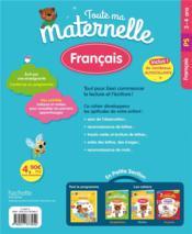 Toute ma maternelle ; français ; PS - 4ème de couverture - Format classique
