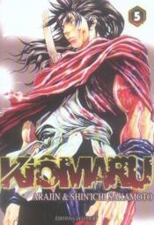 Kiômaru t.5 - Couverture - Format classique
