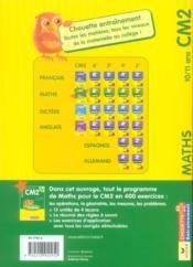 Chouette Entrainement ; Mathématiques ; Cm2 ; 10/11 Ans (édition 2006) - 4ème de couverture - Format classique