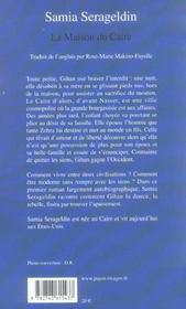 La maison du caire - 4ème de couverture - Format classique