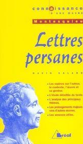 Lettres persanes, de Montesquieu - Intérieur - Format classique