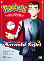 Biographie officielle du créateur de Pokémon, Satoshi Tajiri - Couverture - Format classique