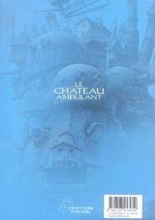 Le château ambulant t.4 - 4ème de couverture - Format classique