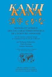 Kanji et kana ; manuel et lexique des 2141 caractères officiels de l'écriture japonaise - Couverture - Format classique