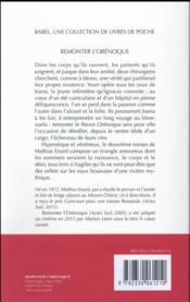 Remonter l'Orénoque - 4ème de couverture - Format classique