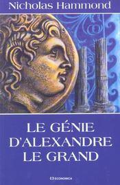 Le genie d'alexandre le grand - Intérieur - Format classique