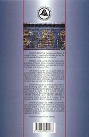 Chi kung - 4ème de couverture - Format classique