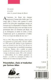 Haïkus du temps présent - 4ème de couverture - Format classique