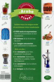 Dictionnaire d'arabe 100% visuel - 4ème de couverture - Format classique