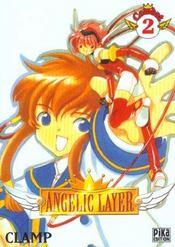 Angelic layer t.2 - Intérieur - Format classique