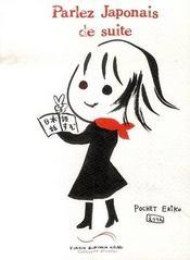 Parlez japonais de suite - Intérieur - Format classique