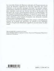Etude Sur Commentaire Litteraire Ou Etude Litteraire Epreuve De Francais Premieres - 4ème de couverture - Format classique