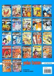 Yoko Tsuno T.14 ; le feu de Wotan - 4ème de couverture - Format classique